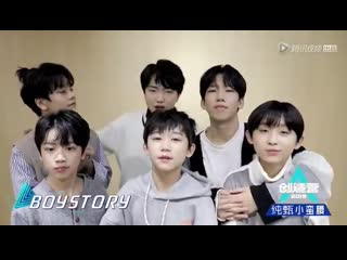 [jyp trainee] vid 033019  yao chen receives a video greeting with love and support of boystory jyps chinese boy group for pro
