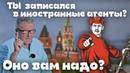 Кремль – миротворец. Каждой семье по иностранному агенту. Молдова: Гарвард рулит. Оно вам надо?