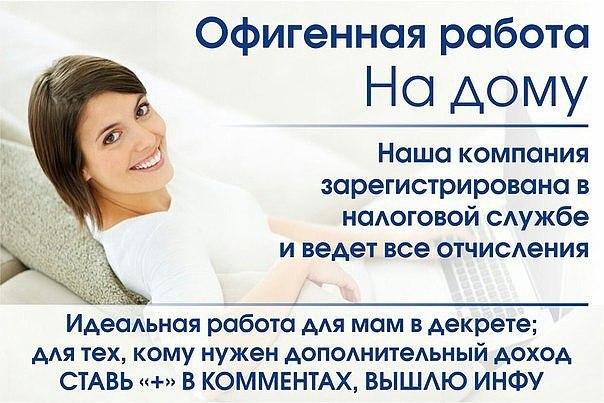 Вакансии в россии удаленная работа как удалить резюме в работа юа