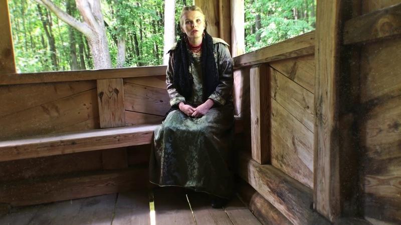 Про Ивана Васильева сына и жену его Аннушку