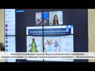 "Конкурс ""Содружество молодых педагогов"""