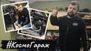 Вторая молодость Вентуры Восстановление Yamaha XVZ1300 Royal Star Venture КосмоГараж выпуск 1
