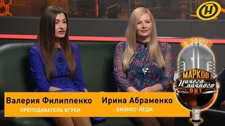 Бизнес-леди и преподаватель – о женских протестах, автопробегах, предателях Беларуси, бчб и ябатьках