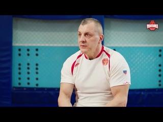 Заслуженный тренер России по боевому самбо Михаил Илюхин