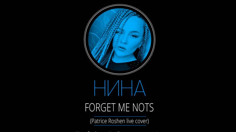 Patrice Roshen Forget me nots Nina live cover