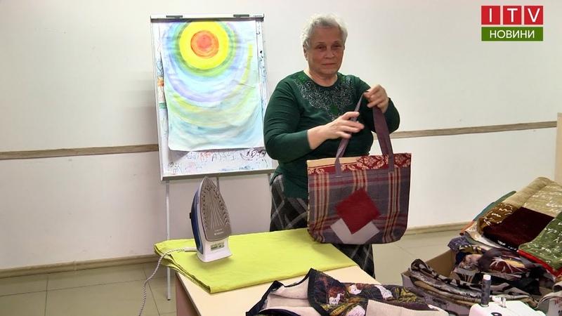 Еко - торбинки ірпінських бабусь подорожують світом
