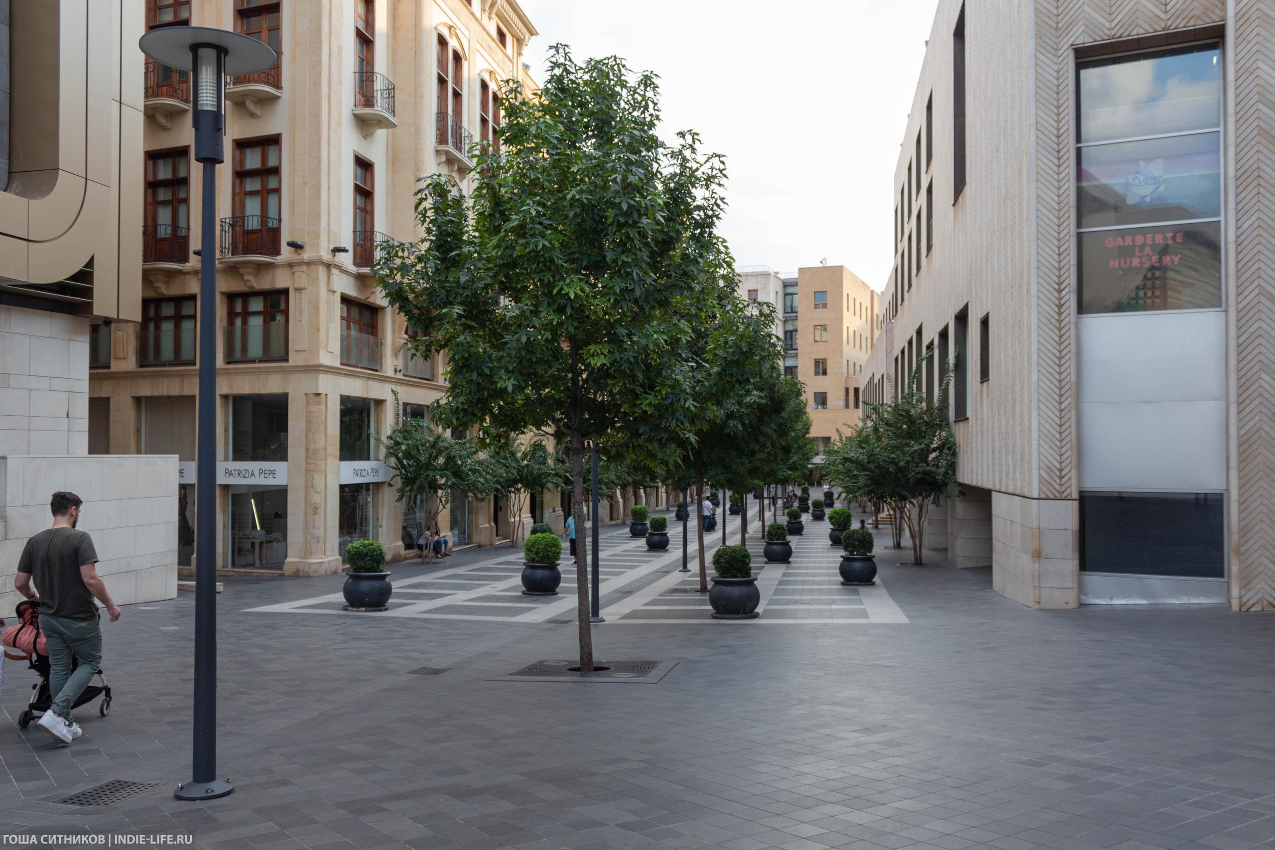 Бейрут аллея