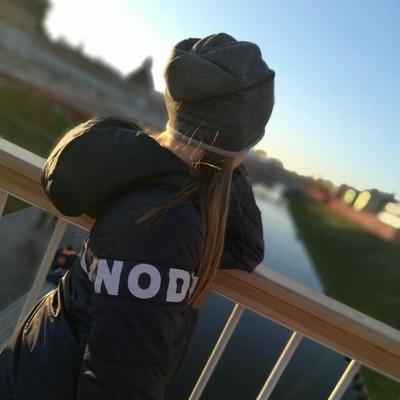 Алина Докторова