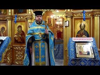 Отец Настоятель поздравляет с Престольным праздником