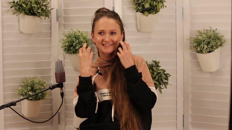Complete Vocal Technique CVT Алена Кириллова о тренинге