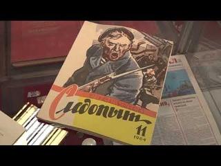 Неизданная книга Николая Каржавина