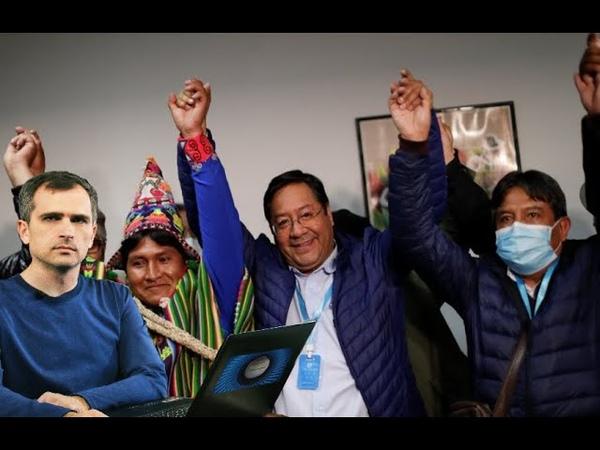 Выборы в Боливии очень болезненное геополитическое поражение США
