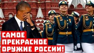 Срочно, их боятся в НАТО больше «Искандеров»! Самое прекрасное оружие России!