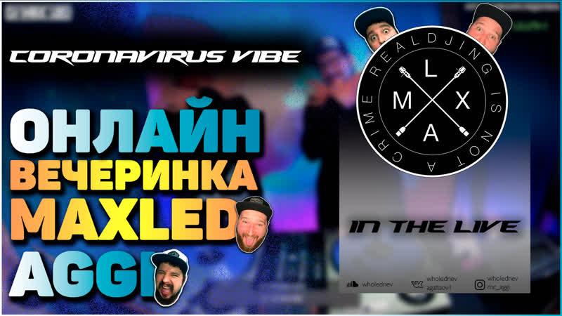 02.05. Start 2100 [LIVE] MaxLed Aggi Dj Set | Coronavirus vibe