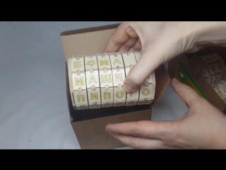 Упаковываем буквенные цилиндры