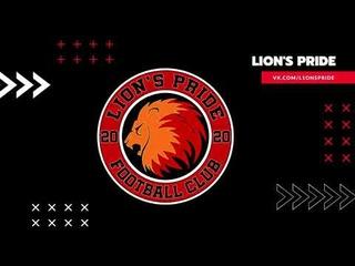 Лучший игрок января! Lion's Pride | Сезон 2020/21