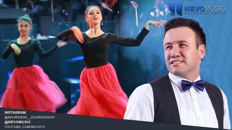 Bahriddin Zuhriddinov Adashdim Бахриддин Зухриддинов Адашдим concert 2017