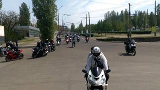 Открытие Мото Сезона Николаев 2016, часть 2.