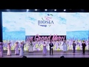Ассамблея BIOSEA 2018 в Москве состоялась FreedomStyle