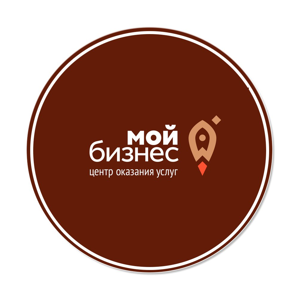 """Центр """"Мой бизнес"""" продолжает прием заявок на участие в выставках"""