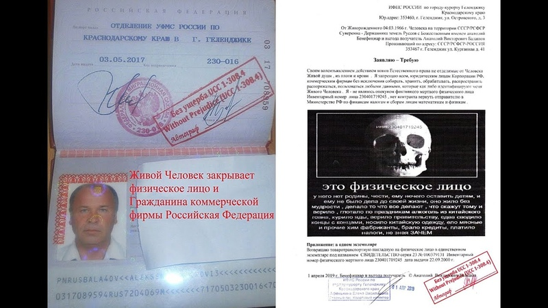 ГУМВД ОПЕКУН НЕДЕЕСПОСОБНОГО ФИЗ ЛИЦА РФ 93