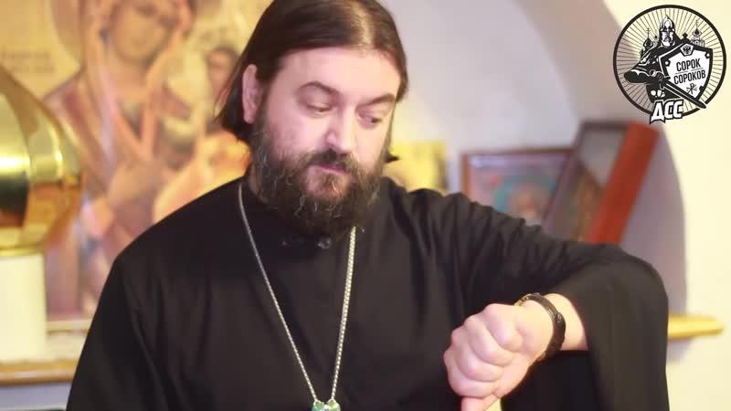 Протоиерей Андрей Ткачев docere movere delectare