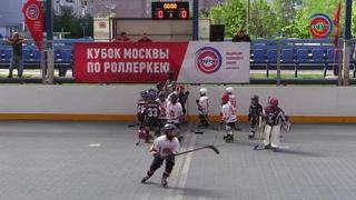 Кубок Москвы по хоккею на роликах 16 мая 2021 (2011-2012 г.р., 2013-2014 г.р.