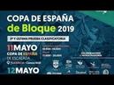 Retransmisión en directo Copa de España de Escalada en Bloque 2019
