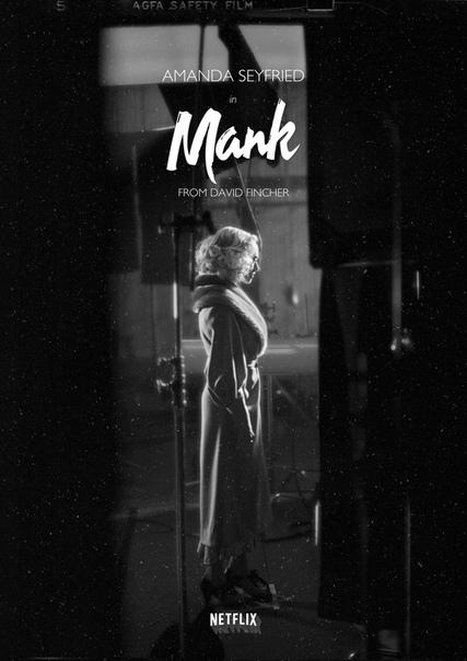 Шикарные фан-постеры драмы «Манк» от A-Z Posters