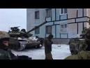 Танки ВСУ в жилых кварталах Авдеевки
