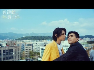 [ BL ] HIStory 4 : Close To You Ep 8~15-16 || LiChen & Teng MuRen Lovely Scene