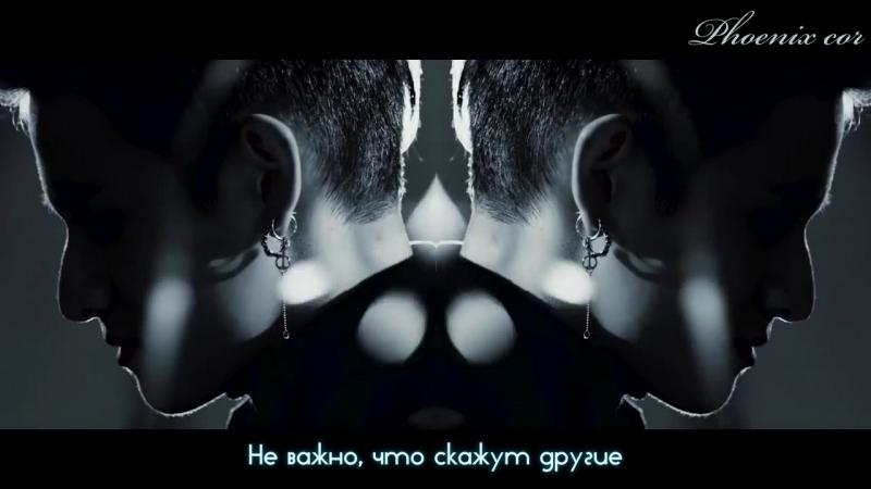 [Phoenix Cor] Samuel - ONE (Feat. JUNG ILHOON of BTOB) [рус. саб.]
