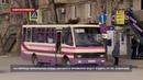 Изменилась конечная автобуса на Северную сторону Севастополя
