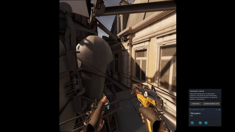 Half-Life: Alyx Non VR / keyboard and mouse / Pull up, reloading, bag / Basic mechanics are ready