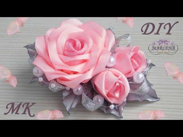 Роза канзаши 🌹 Нарядная заколка с букетиком роз МК DIY 👐