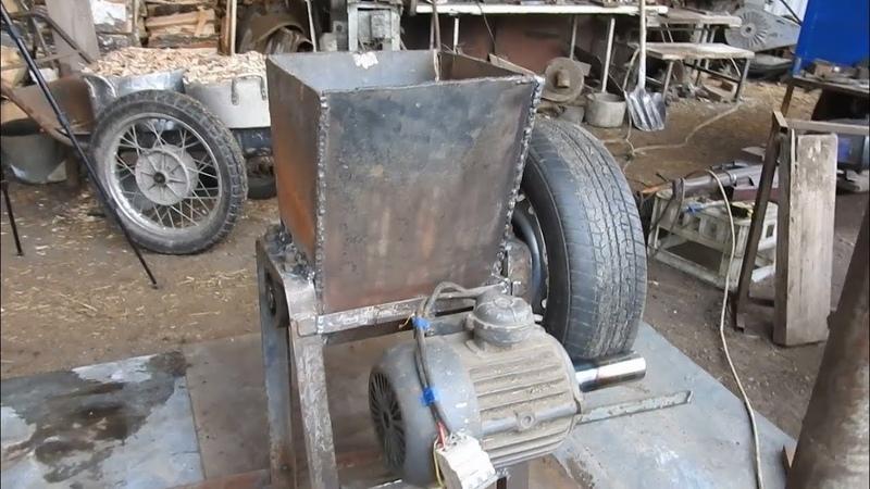 дробилка с колёсным приводом самодельная для угля