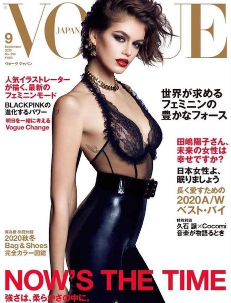 Кайя Гербер снялась обнаженной для обложки Vogue и рассказала о психическом здоровье 18-летняя Кайя Герберпозироваладля множества обложек журналов, а на днях звезда снялась и для японского