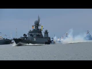 Генеральная репетиция парада ко Дню ВМФ в Балтийске 24 июля 2020 г.