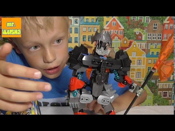 Макута Лего бионикл самоделка