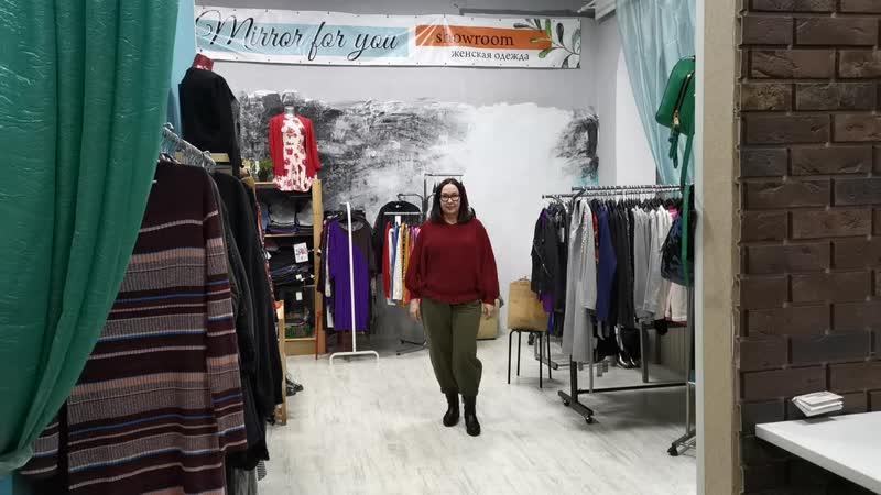 Шоу рум женской одежды из Европы и США Mirror for you