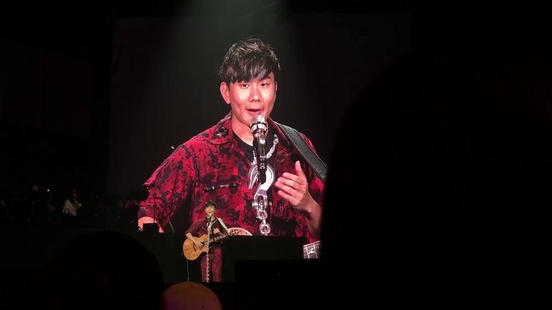 JJ Lin 林俊傑 talking 我繼續 [聖所 世界巡迴演唱會:台北 Day4]20190217