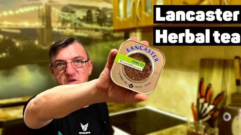 Чай Lancaster Карамельный Ройбуш Herbal tea
