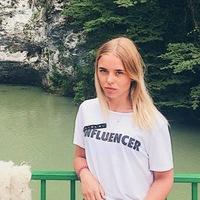 Ксения Найденова