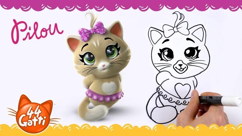 44 Gatti serie TV Impara a disegnare Pilou tutorial disegno facile