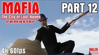 Прохождение #12   Mafia: The City of Lost Haven - Омерта