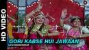 Gori Kabse Hui Jawaan Phool Bane Angaray Lata Mangeshkar Rajinikanth Rekha