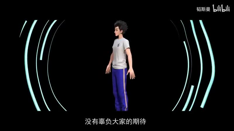 VIDEO Tao @ Making film of MAN