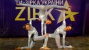 Trio of talented gymnasts at the Talent Show ZIRKA. Circus plastic sketch