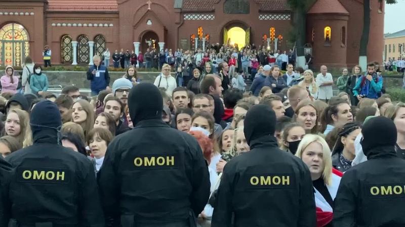 Вместо колыханки Купалинка для ОМОНа у Красного Костела в Минске 1 сентября протесты в Беларуси
