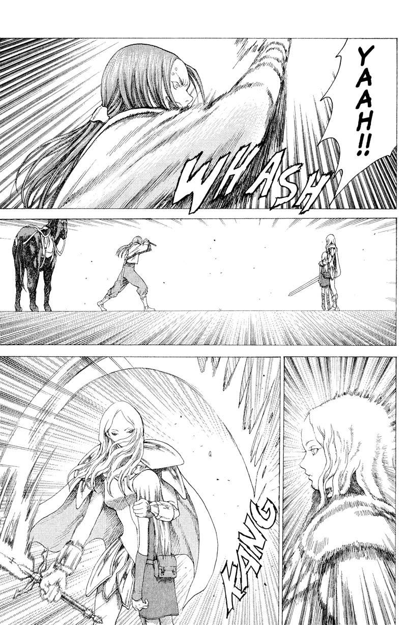 Claymore, Chapter 17, image #4